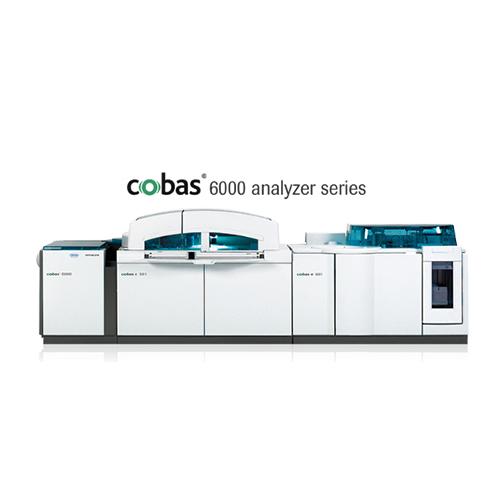 罗氏Cobas6000自动生化分析仪