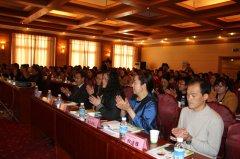 西藏自治区第二届妇产科暨不孕不育培训班