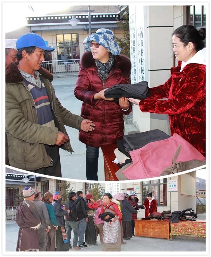 西藏阜康医院