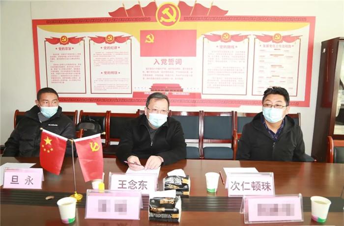 自治区党委统战部副部长王念东一行慰问我院党员
