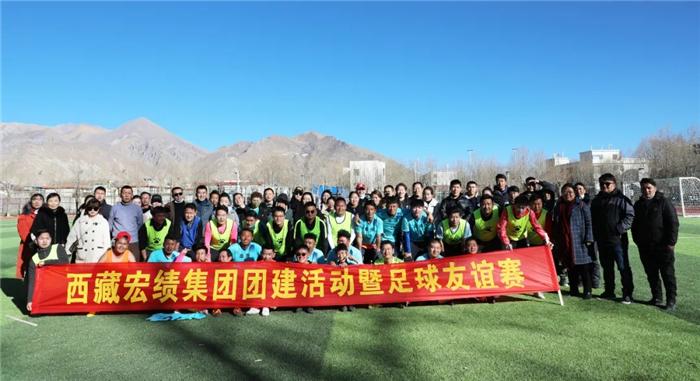 """海拔3600米的足球联谊赛:赢在""""高处""""的友谊"""