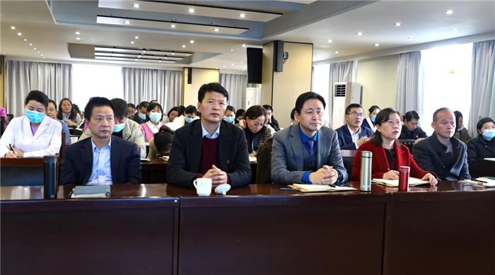 我院召开医保政策培训专题会议