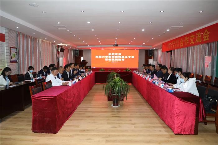 西藏大学医学院领导莅临阜康医院考