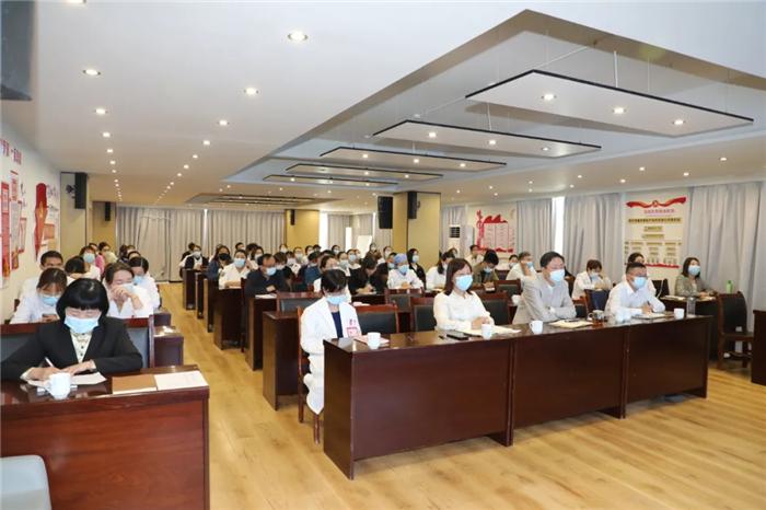 严防死守!——西藏大学附属阜康医院疫情防控和二季度院感工作会议召开