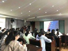 <b>通讯员宣传助力企业发展——西藏阜康医院举办新闻写作培训学习</b>