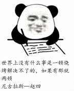 """一吃烧烤就""""烂嘴角""""?西藏阜康医院医生说:不是上火那么简单!"""