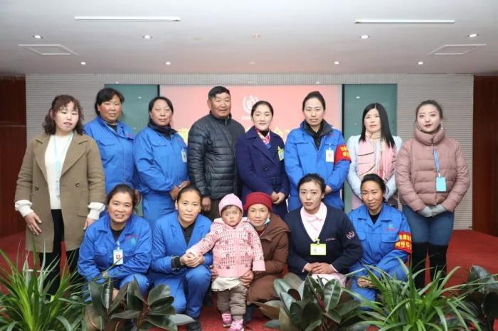 新春送祝福,温情暖人心——西藏阜