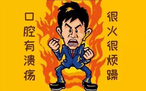 火锅不能吃,撸串不能碰,全是它惹的祸!