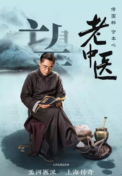 中国国医节 ‖ 一个应当被铭记的节日!