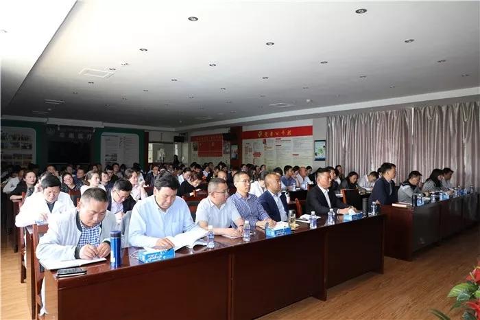 西藏阜康医院召开医院感染防控及安