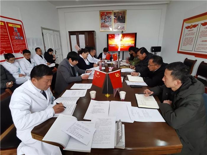"""西藏阜康医院党支部召开""""不忘初心、牢记使命"""" 专题组织生活会"""