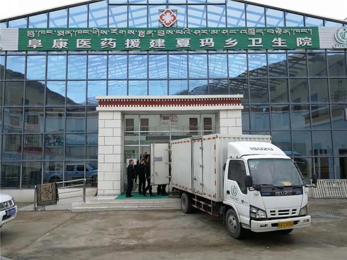 落地——西藏阜康医院捐赠夏玛乡卫生院65万元设备移交