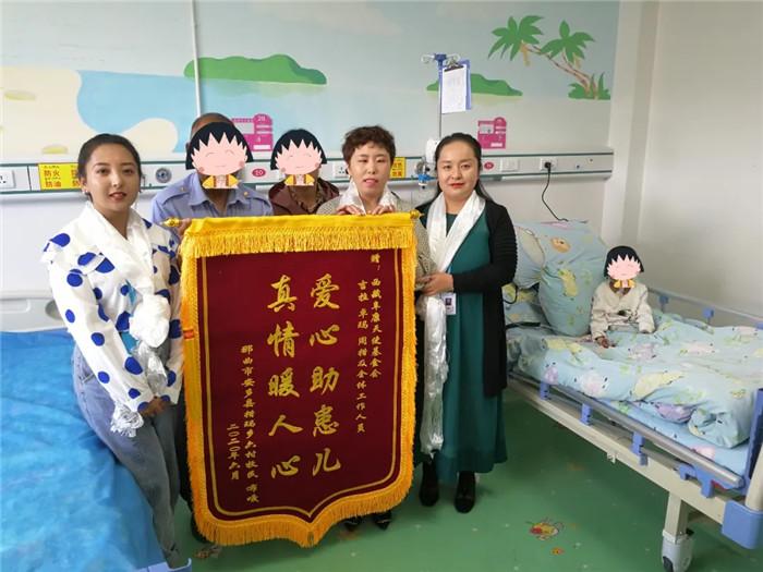 觅一线生机,得十里春风——西藏阜康医院妇产儿童院区和天使基金会联袂救助