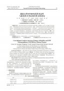 藏族女性MTHFR基因多态性与原发性不孕症相关性分析研究