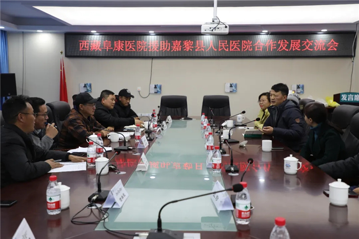 嘉黎县委书记索朗嘎瓦:阜康的援助远远超过了我们的期望值——阜康医院援助