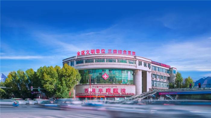 """<b>西藏大学附属阜康医院紧急救治""""心肌梗死""""患者</b>"""