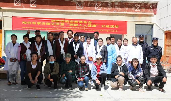 "<b>知名专家进藏义诊暨""西藏人人健康""公益活动在日喀则全面展开——系列报道</b>"