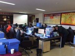 西藏阜康医院评审领导小组召开第四次工作会议